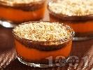 Рецепта Бърз, лесен и диетичен домашен крем десерт от тиква, бисквити и орехи